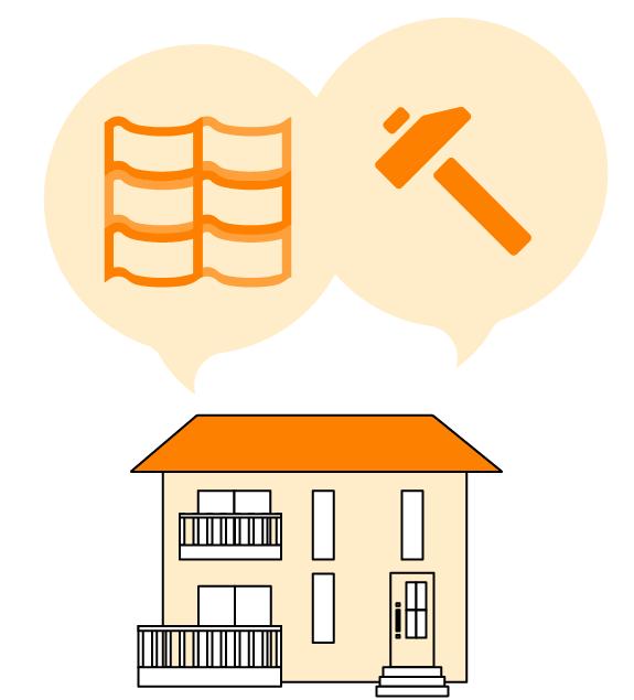 屋根リフォームの費用と相場