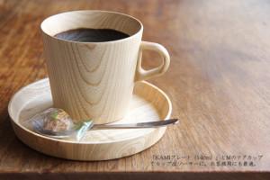 木のマグカップ