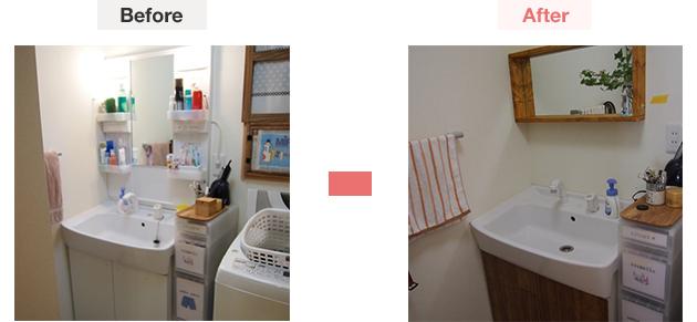 洗面台をおしゃれにする簡単リフォーム