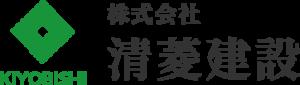 Kiyobishi-Kensetsu-logo