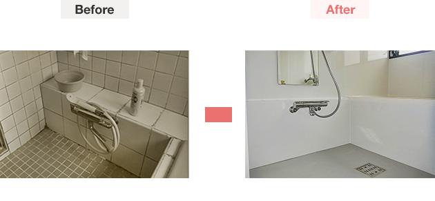 在来浴室からユニットバス風在来浴室のリフォーム概要