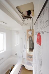 お風呂の壁、天井をユニットバス風にリフォームする方法