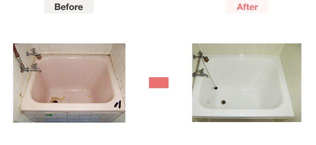浴槽張替え