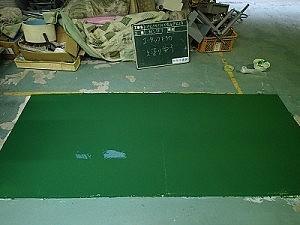 床塗装の一部分