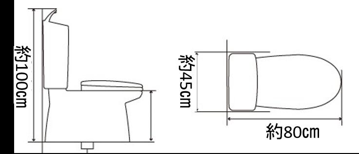 トイレの寸法完全ガイド!空間と便器の良いバランスとは?!