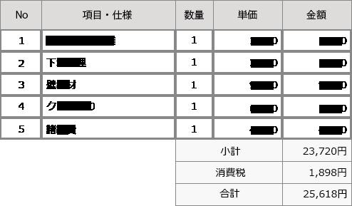 116-13