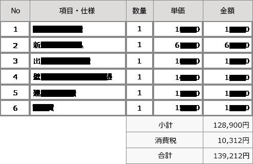 116-14
