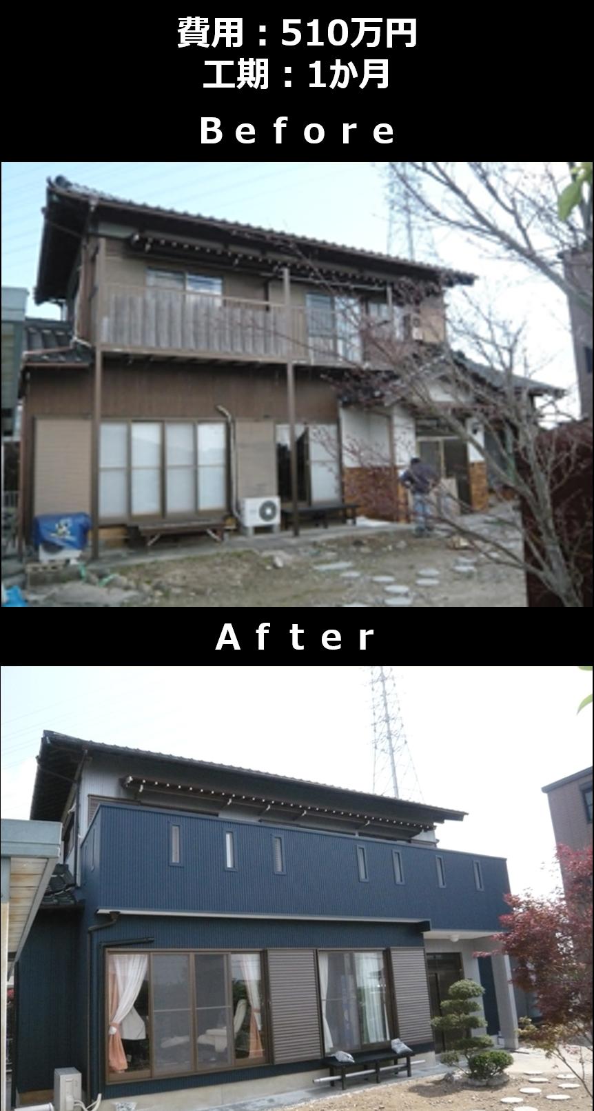 増築して二世帯住宅にし、2階にベランダを増設