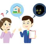3.リビングリフォームの費用に関する注意点