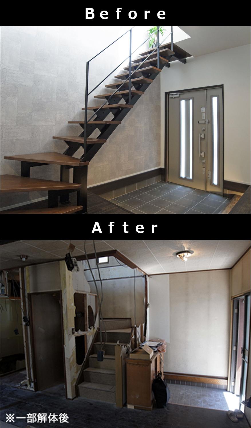 階段位置の変更
