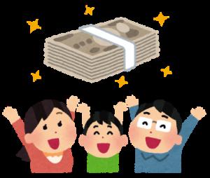 耐震リフォ―ムの補助金・助成制度