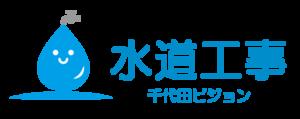 Chiyoda-vision-logo