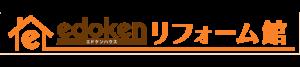 Edoken-house-logo