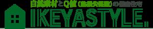 Ikeya-style-logo