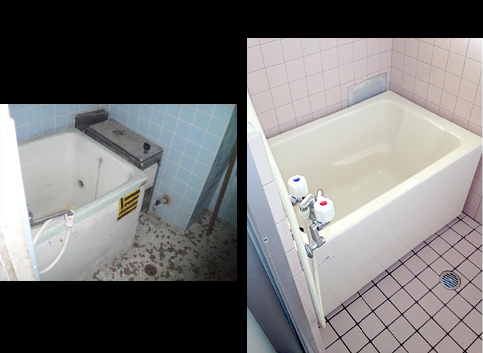 据置きタイプのFRP浴槽交換(税込350,000円)