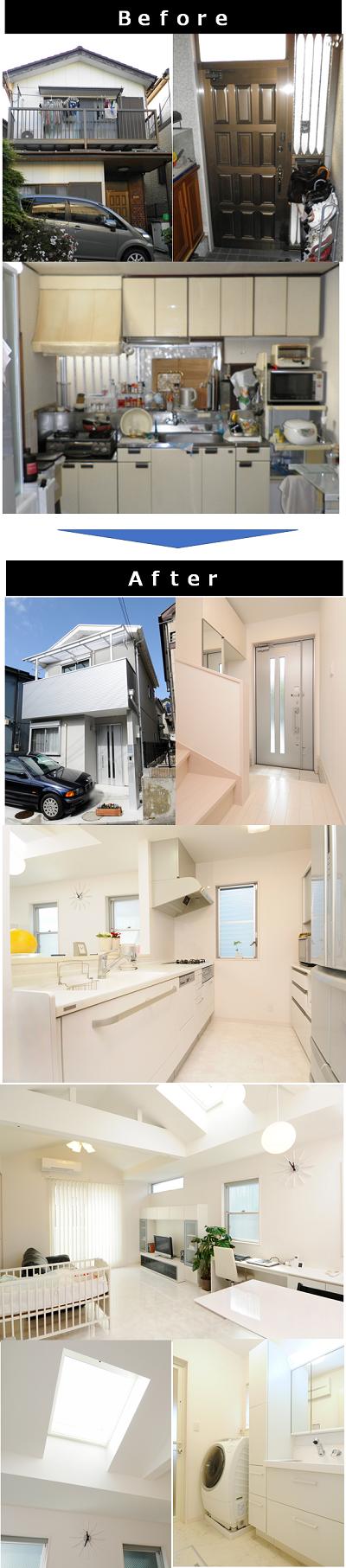■築40年26坪の戸建てスケルトンリフォーム(1,650万円)