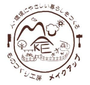 メイクアップ_ロゴ