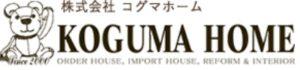 コグマホーム_ロゴ