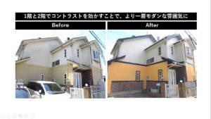 モダンなツートーン外壁塗装の家ビフォーアフター