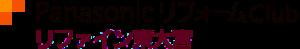 refinehigashiomiya-logo