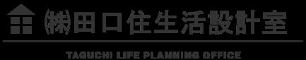 taguchilifeplanning-logo
