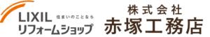 akatsuka-logo