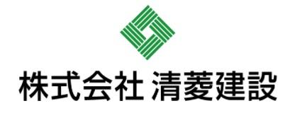 清菱建設_ロゴ